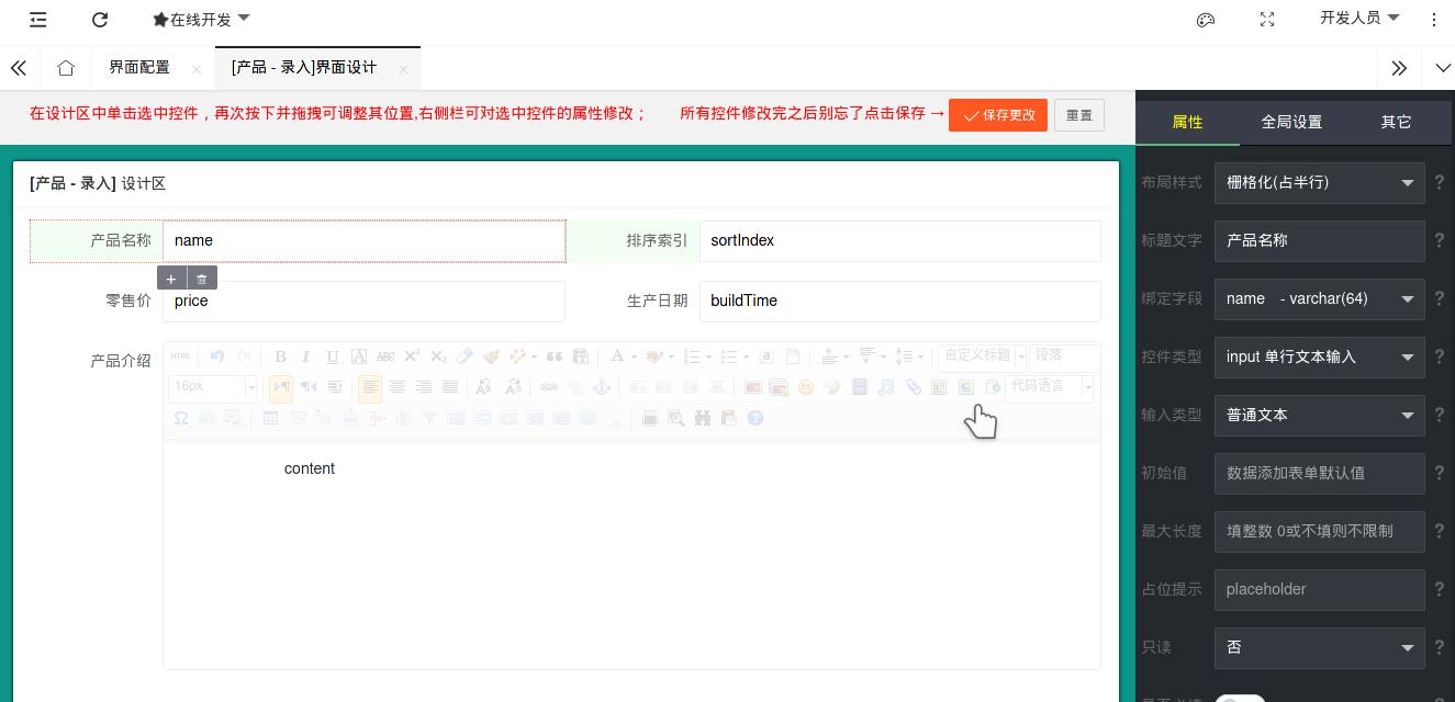 form_design.png