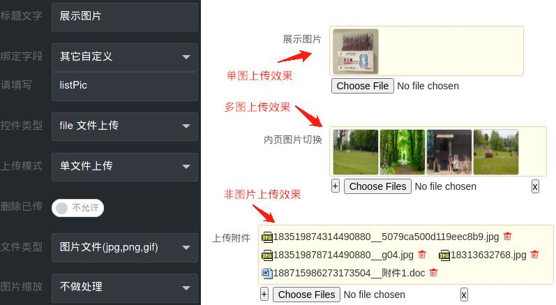 form-file.png